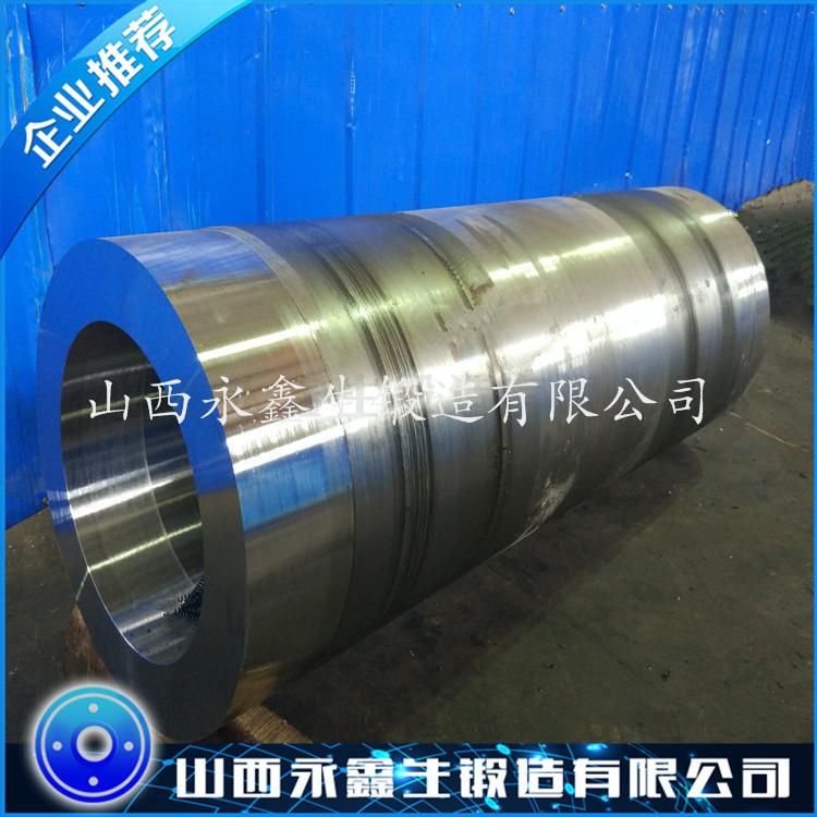 超高压芯筒锻件