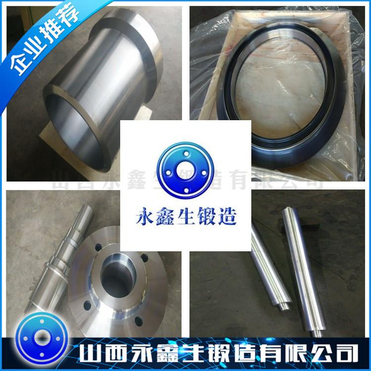 022Cr17Ni12Mo2(316L)不锈钢锻件