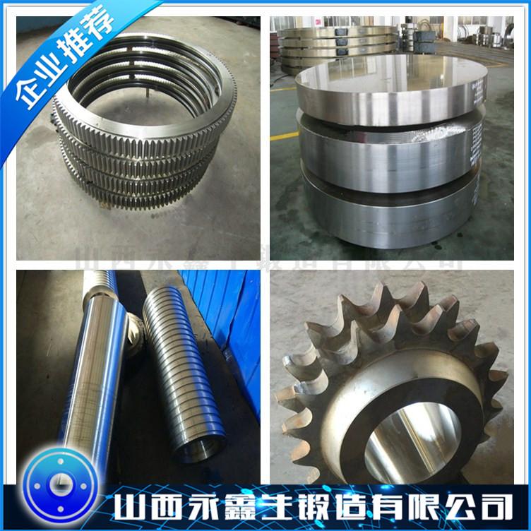 EN10222-5材质锻件