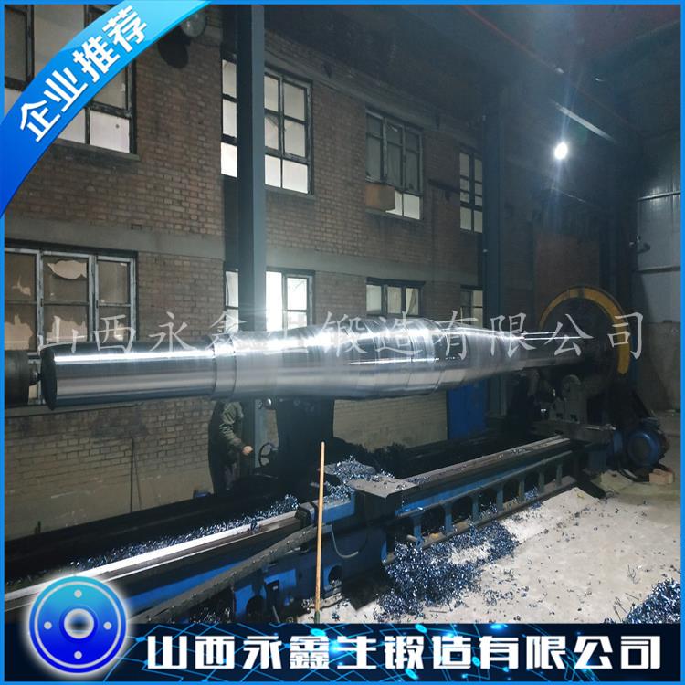 脱硫除尘风机轴锻件