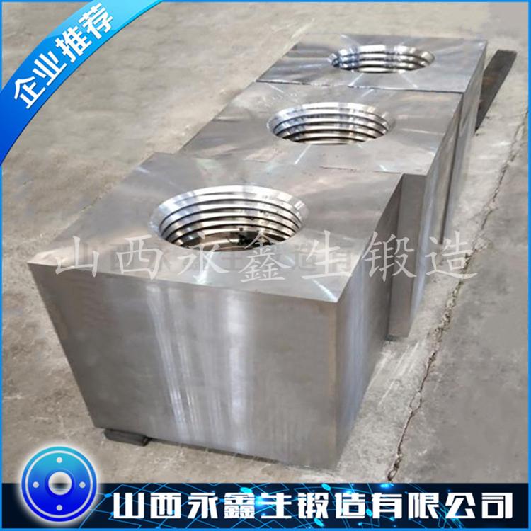 40CrMnMo泥浆泵阀箱锻件