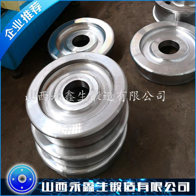 钢轨轮锻件